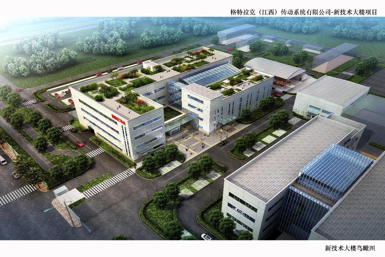 海诚股份中轻广州公司格特拉克新技术大楼项目获绿建三星认证