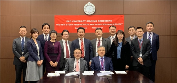 Big Order Makes a Good Beginning in the New Year - The Company Signed an EPC Contract with Marubeni for a New Stock Preparation and Paper Machine Project